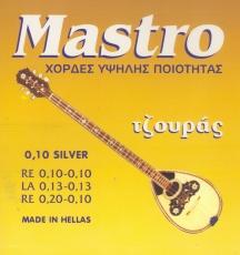 Σετ 6χορδου Τζουρά Mastro Silver